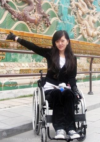 残疾人吧 百度
