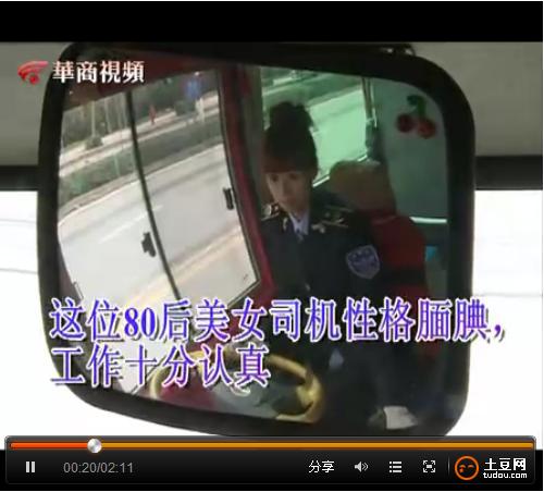 公车系列h文