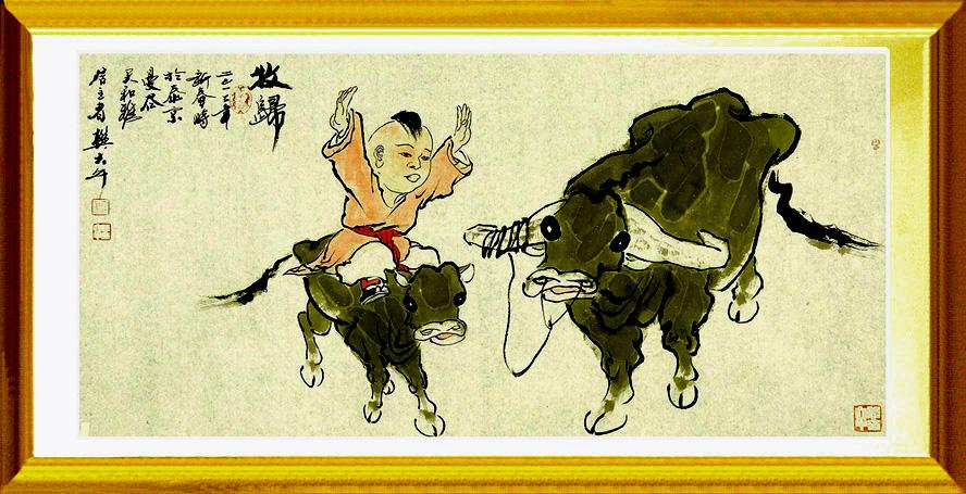 十二生肖传奇樊大牛画的牛图片