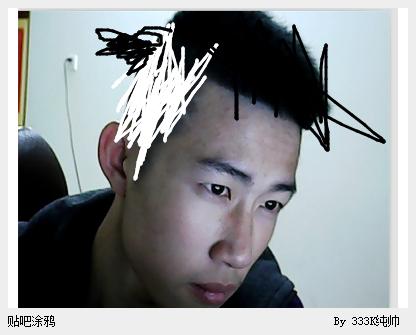 今天去剪了一个康纳的莫西干发型!图片