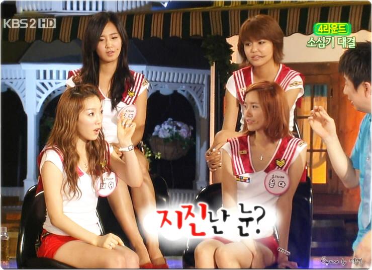 taenggun抽|〖0812截图】美女们的唠叨唠叨40