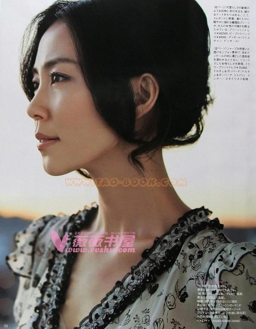 木村佳乃の画像 p1_30
