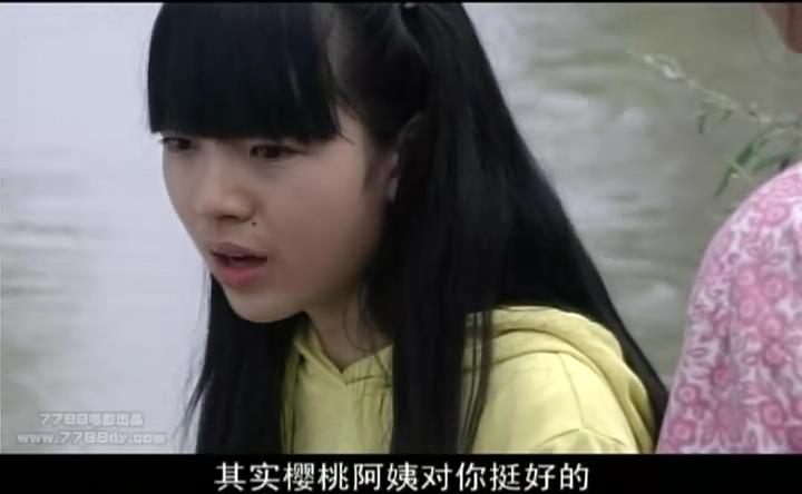 【樱桃】之香演员雨婷简介