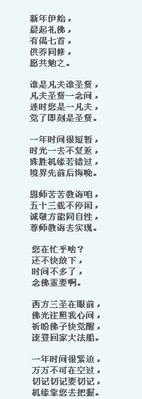 刘素云老师2012年1月4日写的偈子(重要!!)_刘素云吧_贴吧 - 清净放下 - 清净放下
