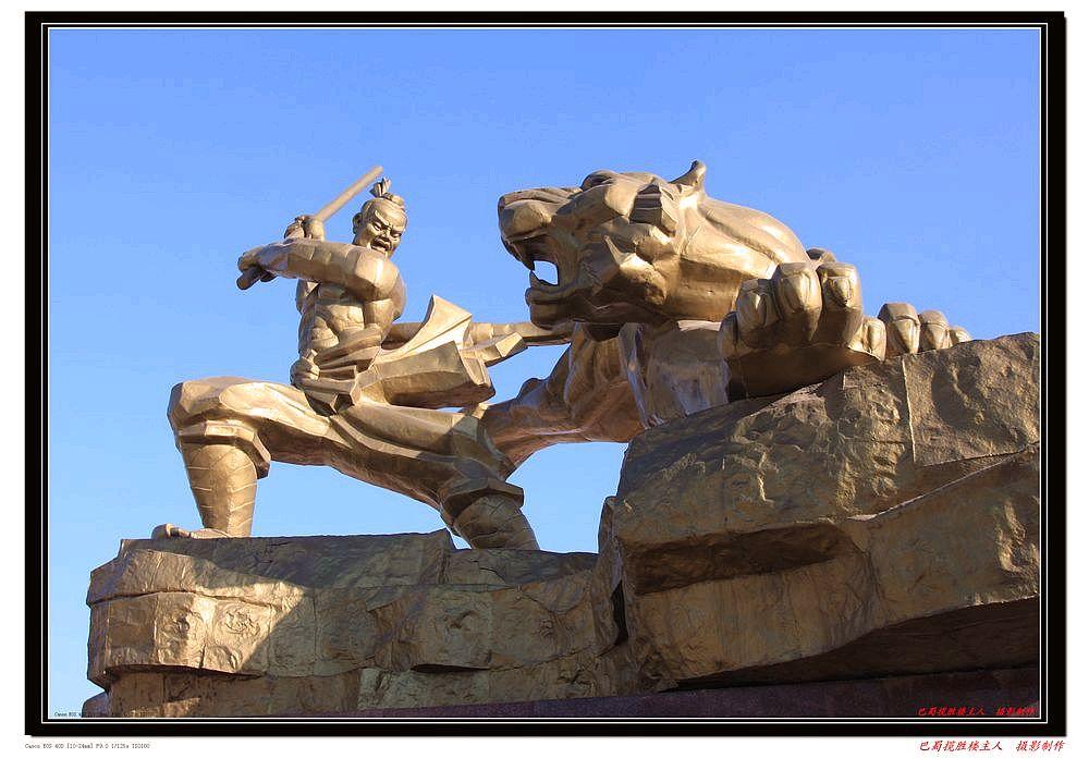 武松雕像-业资讯