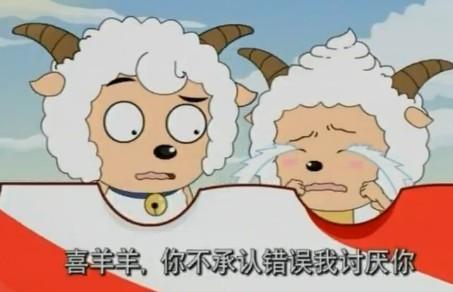 恶搞喜羊羊装逼表情包(6)图片
