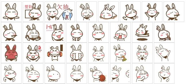 达达兔表情包下载分享展示图片