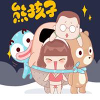 【抽奖】贴吧熊孩子送壕礼,国庆萌萌哒!
