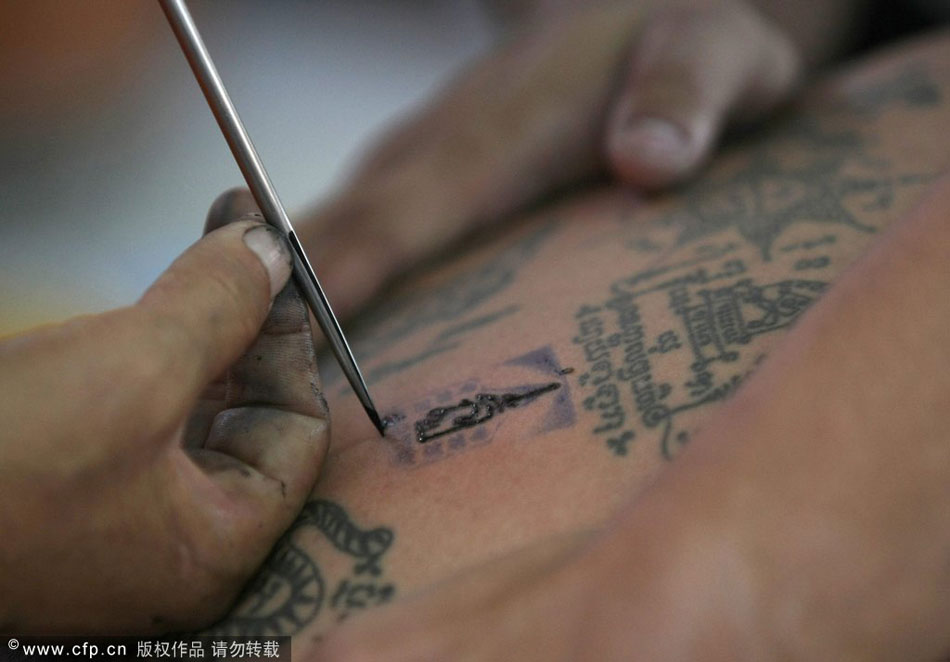 全身通体纹身图片展示图片