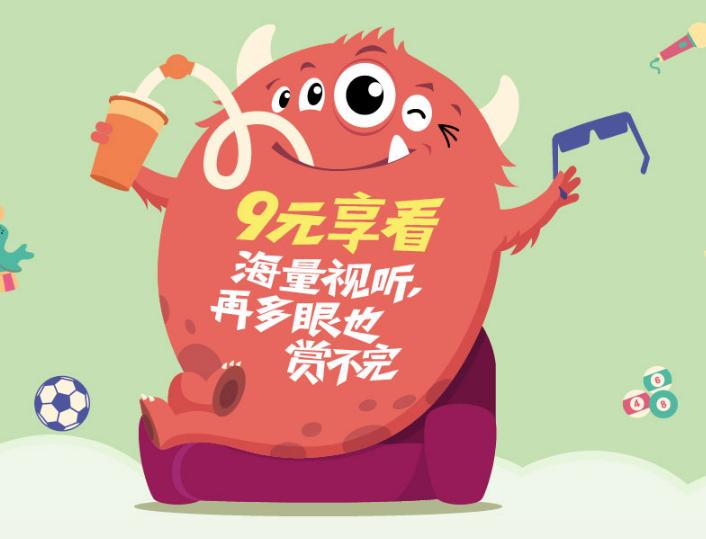 【#中信信用卡】9元享看/