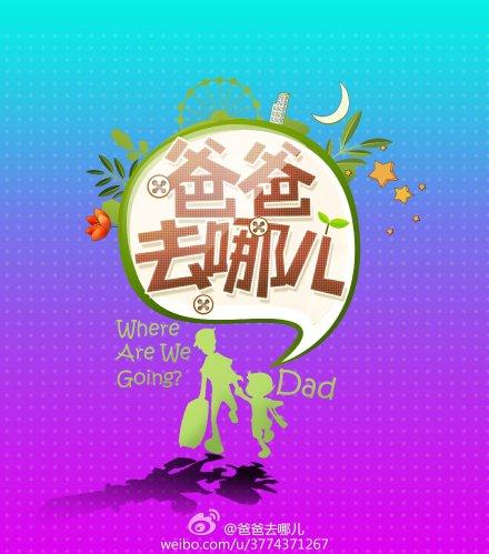 【星爸萌娃】加精申请★话题申请2014年第二季吧务专贴!/