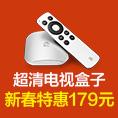 【周四活动】第39期:百度影棒杯书法大赛!/