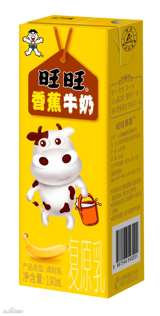 重磅新品旺旺香蕉牛奶图片