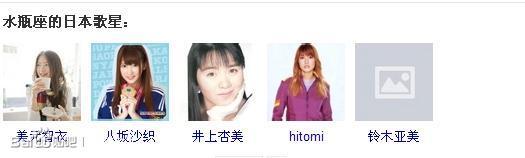 【日本乐坛】哪个星座出美女最多?