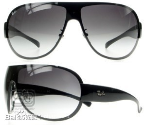 ray ban optical frames  superb optical