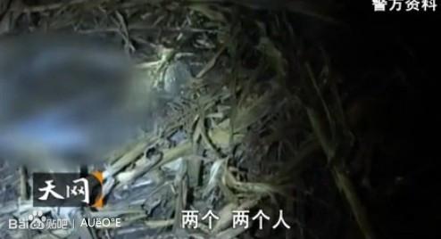 图片】消失的夫妻 费县杀人案【临朐吧】_百度 ...