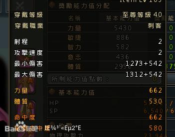 c84549ed2e738bd45a958c35a88b87d6267ff96b