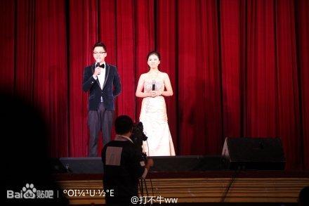 【河图官方】墨明棋妙南京演唱会录音分享图片