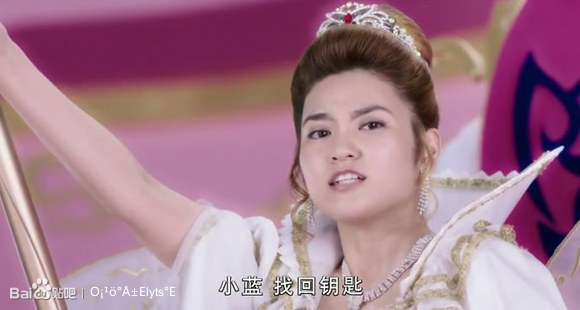 活中的魔仙女王王慧图片