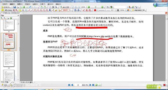 pdf annotator surface pro 3
