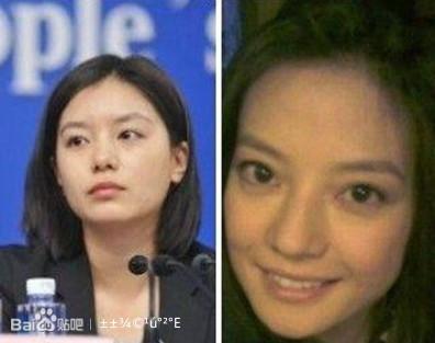 两会美女翻译张京 北京国安吧