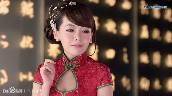 北京烤鸭与美女完整版chimei inn