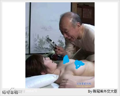 直播:七旬老人在一足浴城与90后少女相恋