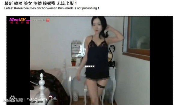 韩国 美女 主播 朴妮唛
