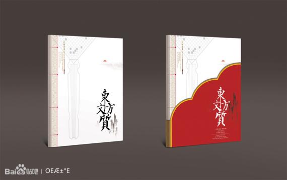 2013-18琴棋书画邮票大版册图片