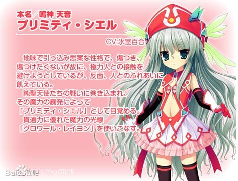 【福利】loli 魔法少女