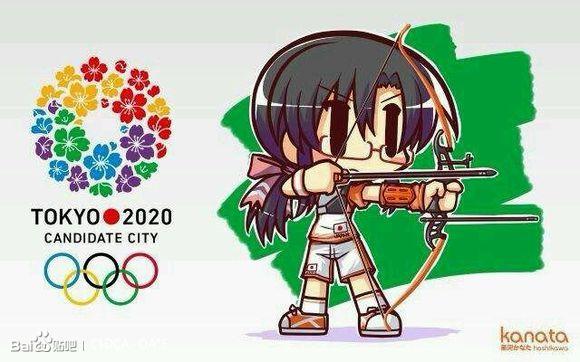 2020东京奥运会吉祥物