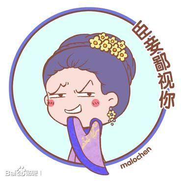 queen卡通卡通queen头像 queen图片