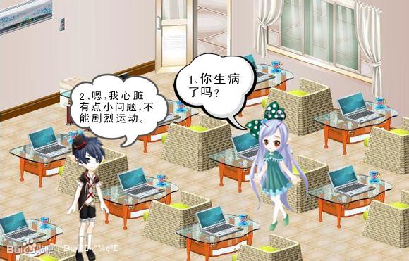 ﹏﹏花仙话剧话剧年少轻浮的梦°小又处女作.