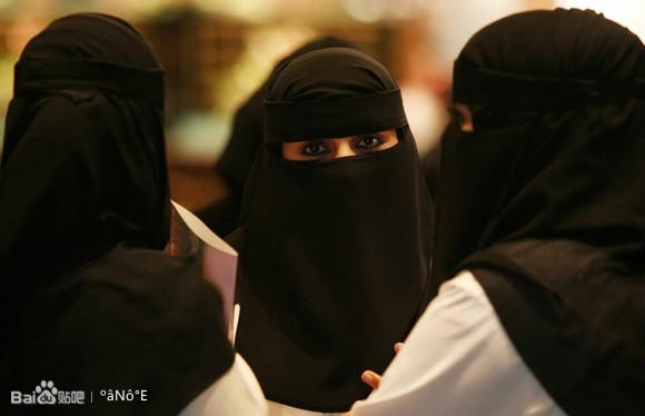 沙特阿拉伯的女人 衡阳吧