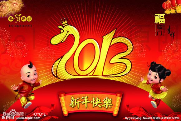 春节的由来50字左右,春节由来50字,春节的由来习俗50字,春节的