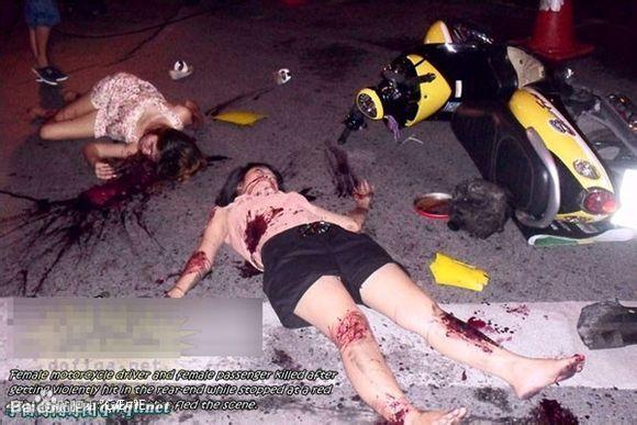 两个美女当场死亡