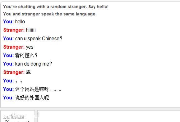 随机跟国外美女正太视频聊天