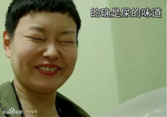 日本女记者赴韩国品尝即将失传的屎酒