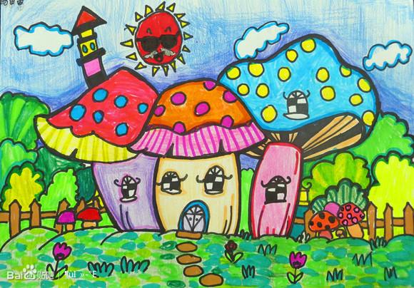 儿童画房子的画法_蘑菇房子_ 儿童画 吧_百度贴吧