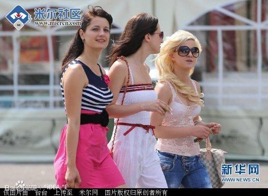 乌克兰美女成灾:中国男人赶紧行动