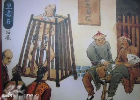古代刑罚偷情女子的残暴酷刑:比骑木驴还恐怖的剖腹图片
