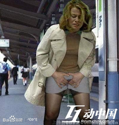 美女尿裤裤图