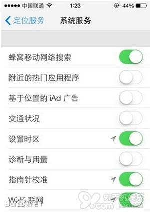 苹果ios7如何设置更省电?
