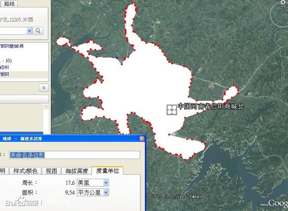 明港建区面积实测(谷歌卫星地图2011)