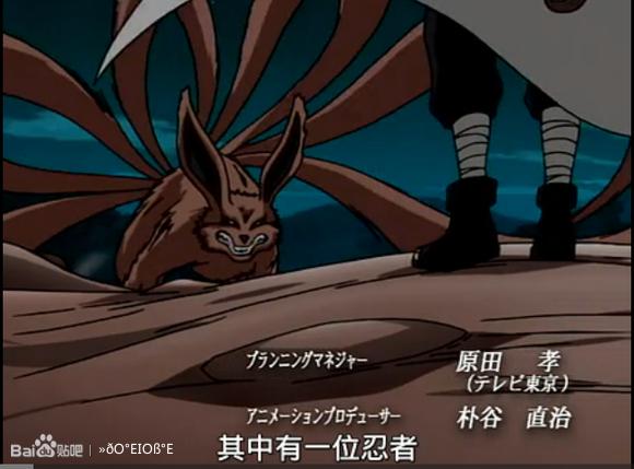 妖狐一枚凶神恶煞的九尾妖狐(就这么叫吧)晃动着长长的高清图片