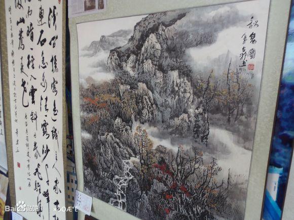 左云县2013迎新春书画展图片