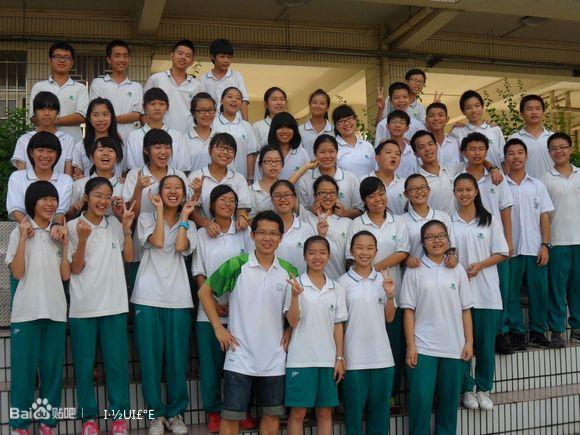 【你校服呢?】2013广州市培英中学【照片】图片
