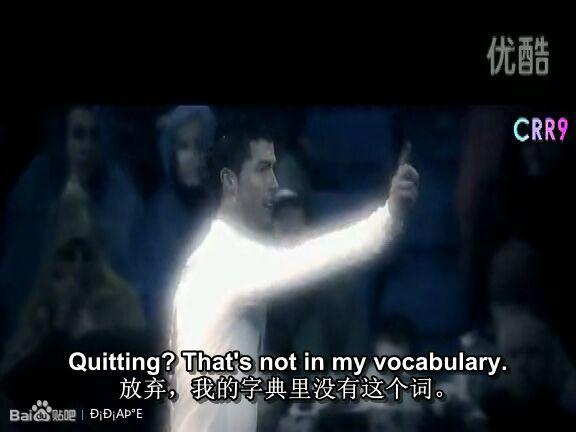 【c·ronaldo】c罗励志短片《永不放弃》中英字幕高清图片