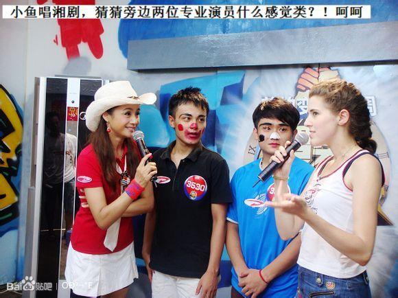 俄罗斯美女找了个中国男朋友