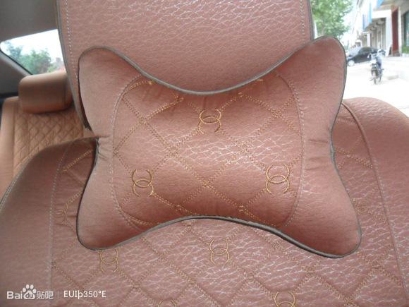 荣威350s汽车座套与大家共享 荣威350吧 百度贴吧高清图片